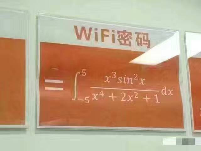 Integration for Wi-Fi password